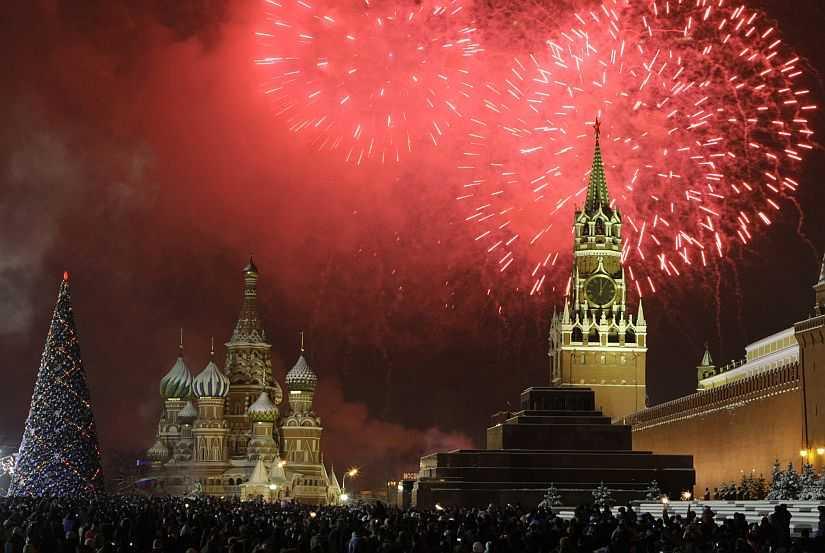 Happy New Year - C Новым Годом