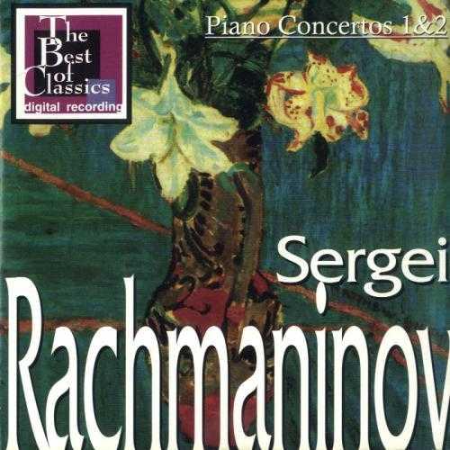 Previn, Ashkenazy: Rachmaninov - Piano Concertos (2 CD, APE)
