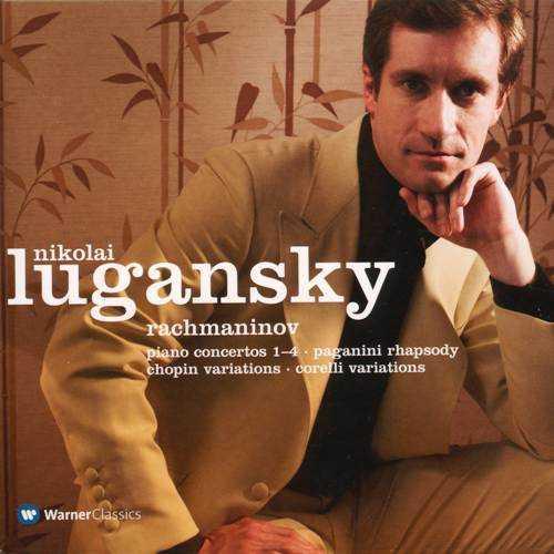 Lugansky: Rachmaninov - Rachmaninov Piano Concertos 1-4, Paganini Rhapsody (3 CD box set, APE)