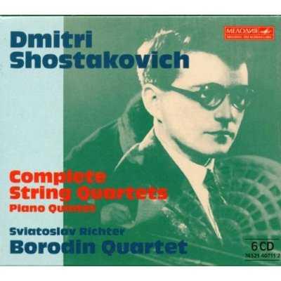 Shostakovich - Complete String Quartets (6 CD box set, FLAC)