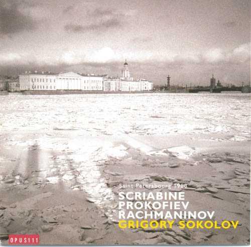 Sokolov: Scriabin, Prokofiev, Rachmaninov (APE)