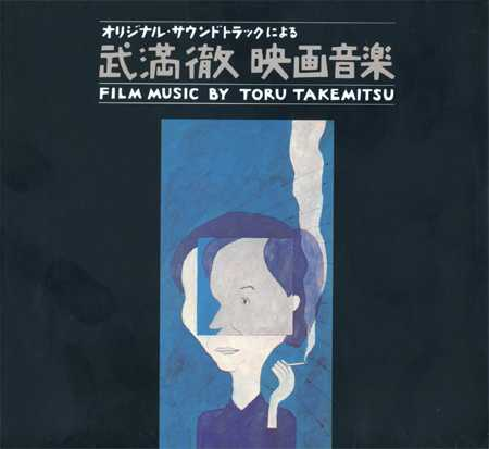 Film music by Toru Takemitsu (7 CD box set, FLAC)