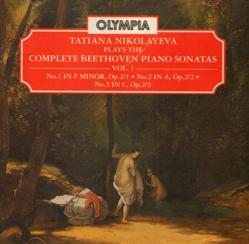 Tatyana Nikolayeva plays the Complete Beethoven Piano Sonatas (9 CD box set, APE)