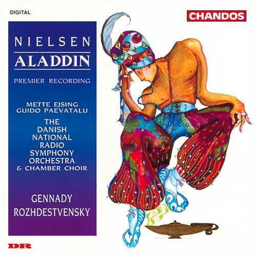 Rozhdestvensky: Nielsen - Aladdin (FLAC)