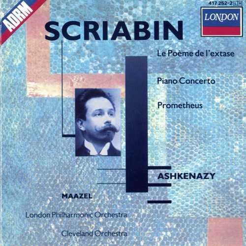 Scriabin - Le Poème de l'Extase, Piano Concerto, Prometheus (FLAC)