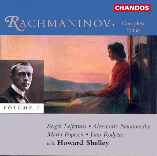 Rachmaninov - Complete Songs vol.1-3 (3 CD, FLAC)