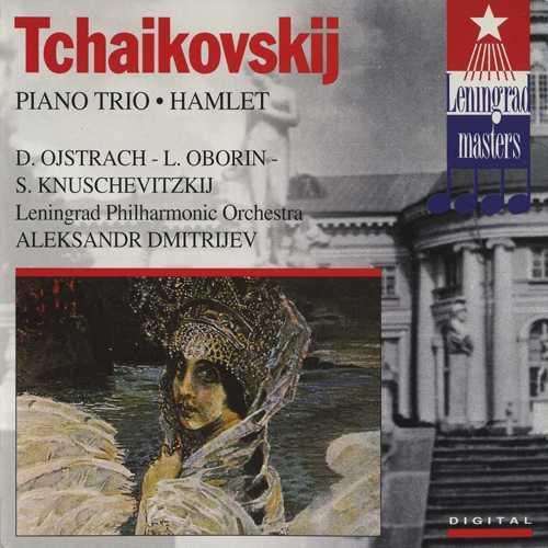 Leningrad Masters: Tchaikovsky - Piano Trio, Hamlet (FLAC)