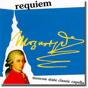 Almazov: Mozart - Requiem in D minor K.626 (APE)