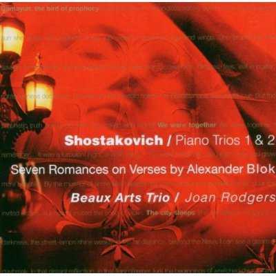 Beaux Arts Trio: Shostakovich - Piano Trios no.1 & 2, Seven Romances (APE)