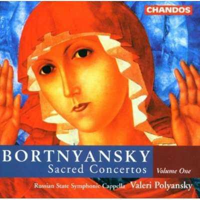 Bortnyansky - Sacred Concertos, vol.1-6 (APE)