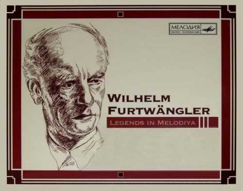 Legends in Melodiya: Wilhelm Furtwangler (16 CD, APE)
