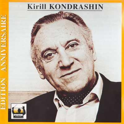 Kondrashin: Mahler - Symphony no.7 (FLAC)