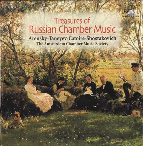 Treasures of Russian Chamber Music (6 CD box set, APE)