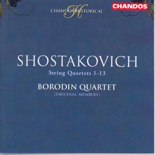 Borodin Quartet: Shostakovich - String Quartets 1-13 (4 CD, FLAC)