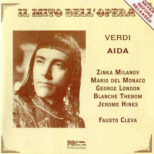 Cleva: Verdi - Aida (2 CD, APE)