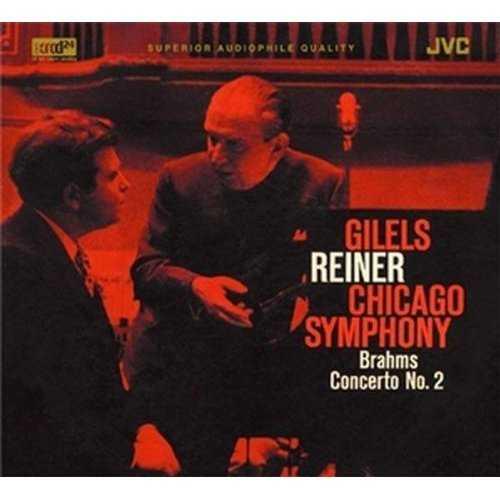 Reiner, Gilels: Brahms - Concerto no.2 (APE)