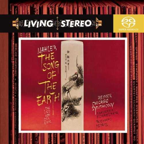 RCA Living Stereo. Reiner: Mahler - The Song of the Earth (FLAC)