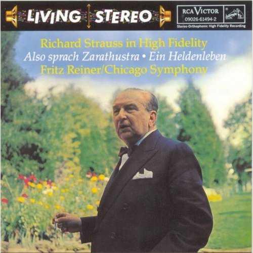 RCA Living Stereo. Reiner: Strauss - Also Sprach Zarathustra, Ein Heldenleben (FLAC)