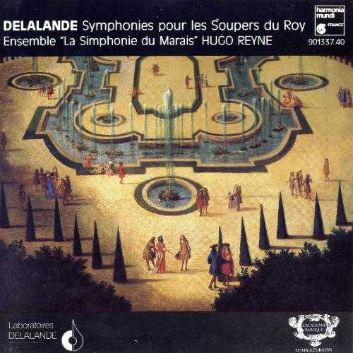 Reyne: Delalande - Symphonies for the Royal Supper (4 CD, FLAC)