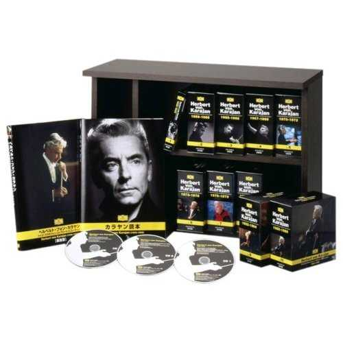 Herbert von Karajan - Complete Recordings on Deutsche Grammophon (240 CD box set, FLAC)