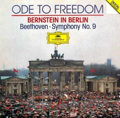 Ode to Freedom: Bernstein in Berlin (FLAC)