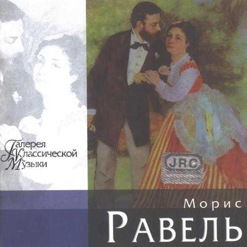Slatkin: Ravel - Bolero, Pavane for a Dead Princess, Daphnis and Chloe (APE)