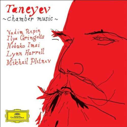 Taneyev: Chamber Music (FLAC)