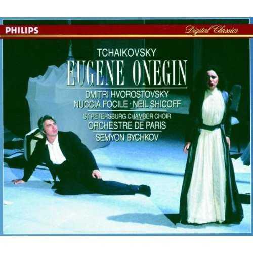 Bychkov: Tchaikovsky - Eugene Onegin, 1993 (2 CD, FLAC)