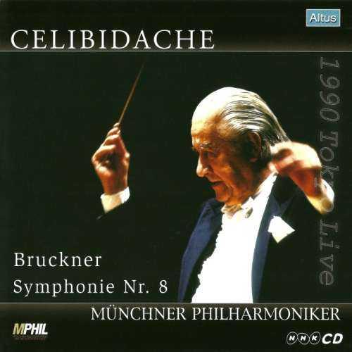 Celibidache: Bruckner - Symphony no.8 (2 CD, FLAC)