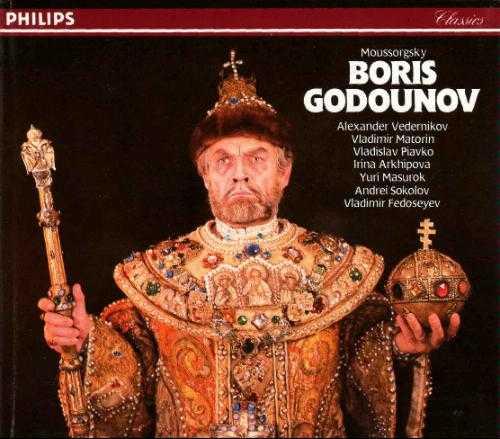 Fedoseyev: Mussorgsky - Boris Godunov, 1983 (3 CD, FLAC)