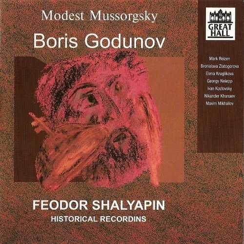 Golovanov, Nebolsin: Mussorgsky - Boris Godunov (2 CD, FLAC)