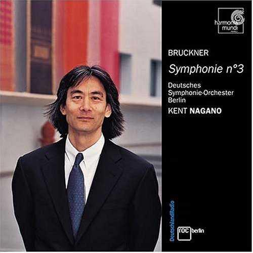 Nagano: Bruckner - Symphony no.3 (APE)
