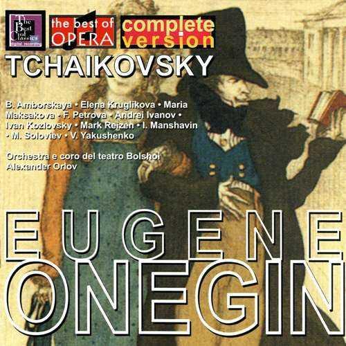 Orlov: Tchaikovsky - Eugene Onegin, 1948 (2 CD, FLAC)