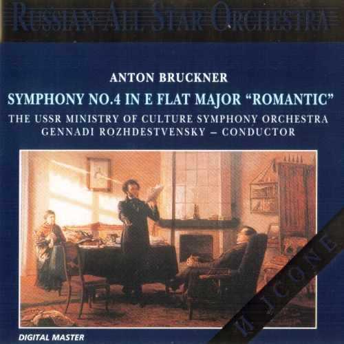 Rozhdestvensky: Bruckner - Symphony no.4 (FLAC)