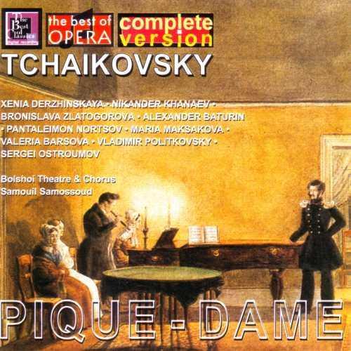 Samossoud: Tchaikovsky - Pique Dame, 1940 (2 CD, FLAC)