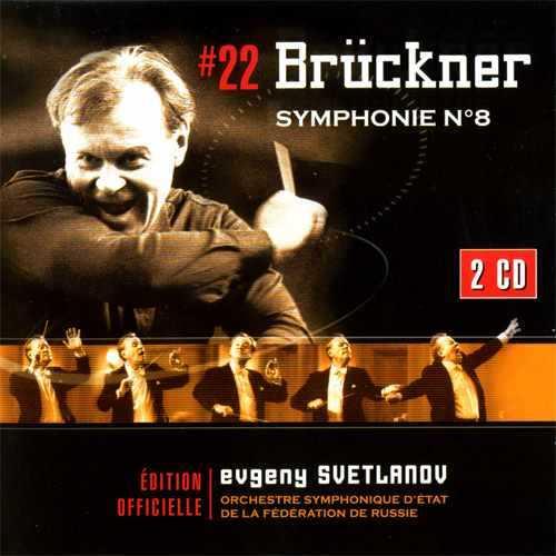 Svetlanov: Bruckner - Symphony no.8 (2 CD, FLAC)