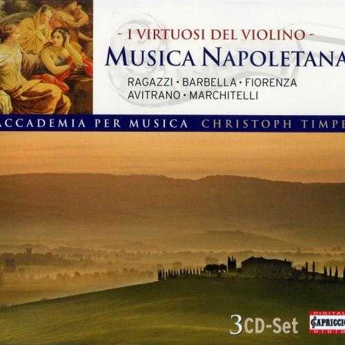 I Virtuosi del Violino. Musica Napoletana (3 CD box set, FLAC)
