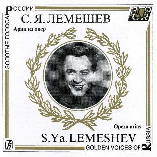 Lemeshev: Opera Arias (APE)