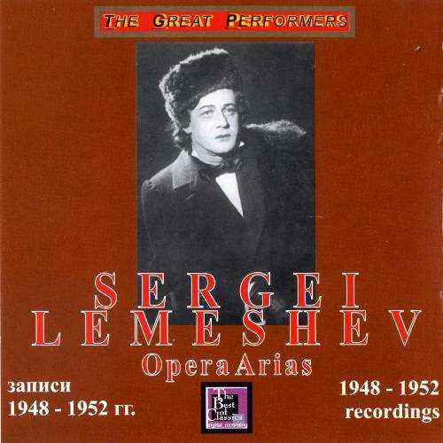 Lemeshev: Opera Arias. 1948-1952 Recordings (APE)