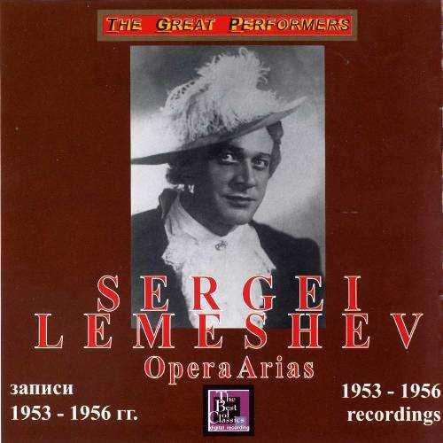Lemeshev: Opera Arias. 1953-1956 Recordings (APE)