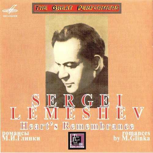 Lemeshev: Romances by Glinka (APE)