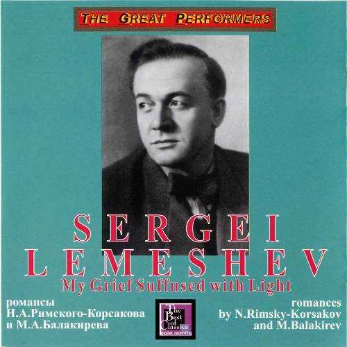 Lemeshev: Romances by Rimsky-Korsakov and Balakirev (APE)