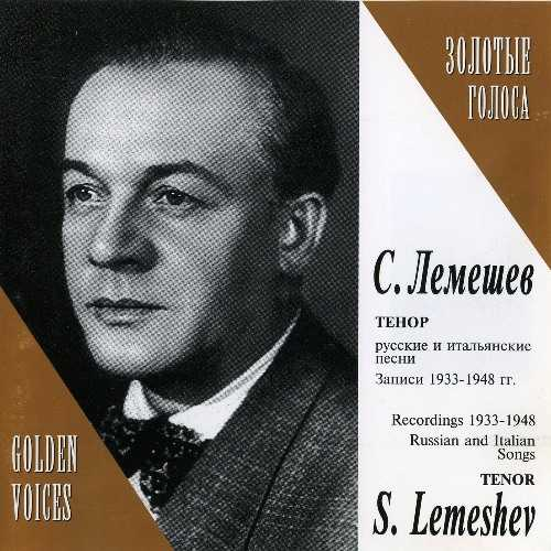 Lemeshev: Russian and Italian Songs. 1933-1948 Recordings (APE)