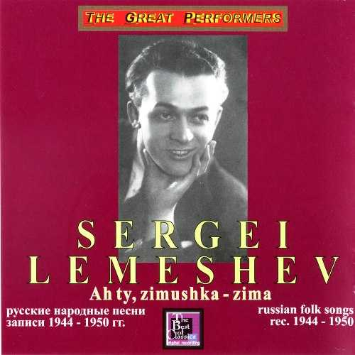 Lemeshev: Russian Folk Songs. 1944-1950 Recordings (APE)