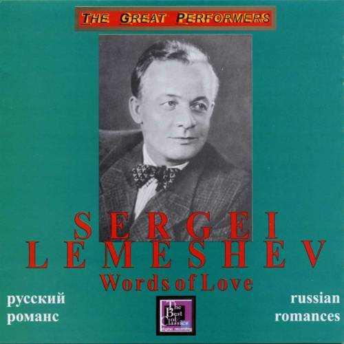 Lemeshev: Russian Romances (APE)