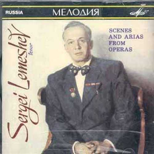 Lemeshev: Scenes and Arias from Opera (APE)