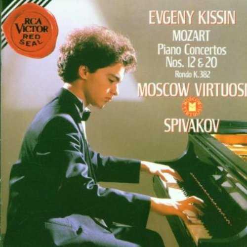 Kissin: Mozart - Piano Concertos no.12, 20 (APE)