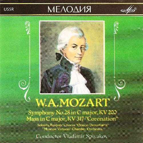 Moscow Virtuosi: Mozart - Symphony no.28, Mass in C major KV 200 (FLAC)