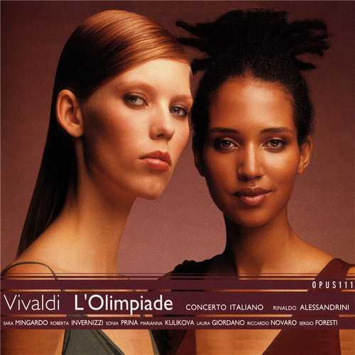 The Vivaldi Edition: Opere teatrali