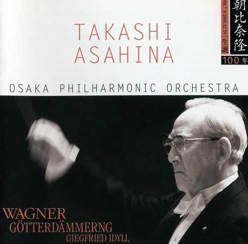 Asahina: Wagner - Siegfried Idyll, Gotterdammerung. Highlights (FLAC)